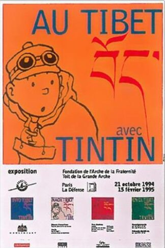Poster - Utställningsaffisch - Tibet Paris 1994