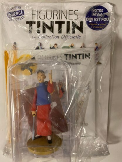 Tintin - Statyett N66 - Didi Est Fou - RARE
